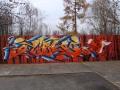 spike-3